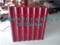 合成树脂瓦 (3)