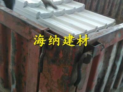 无锡PVC塑钢瓦厂家直销